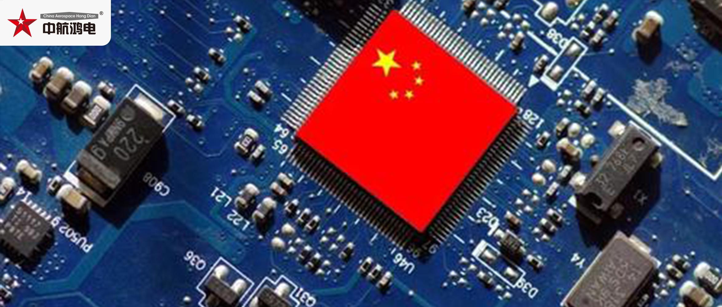 中芯国际被列入黑名单,白宫官员:无论如何不允许中国自造芯片