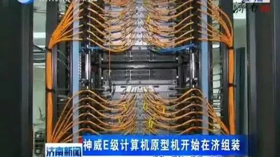 神威E级超算正式运营 申威助力网安存储国产替代