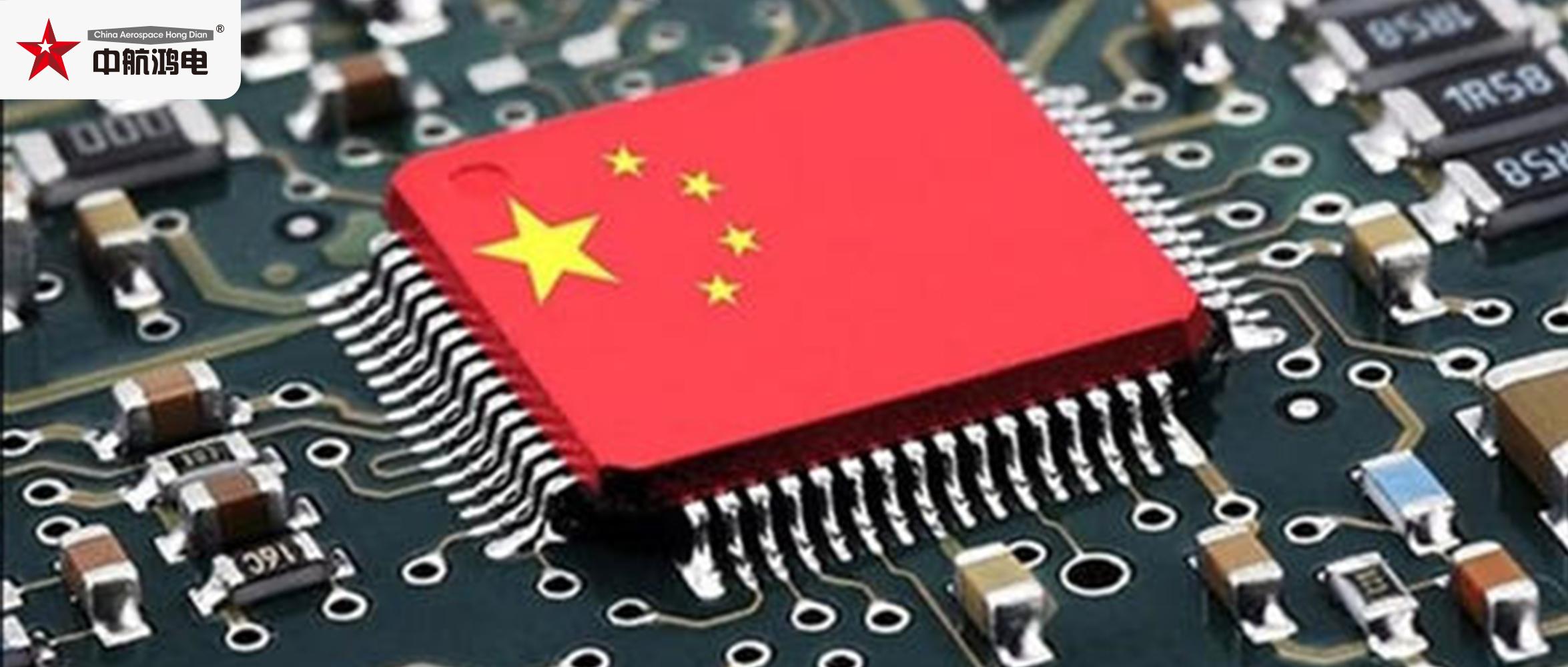 美媒:美对华科技战增强中国芯片业的决心