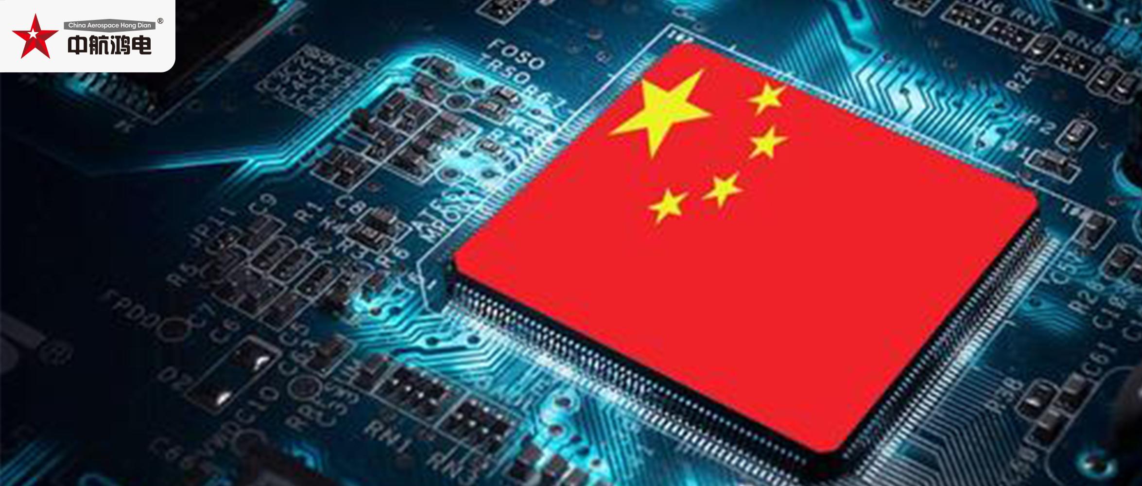 美国制裁艾睿!中国芯片进口恐遭暴击!