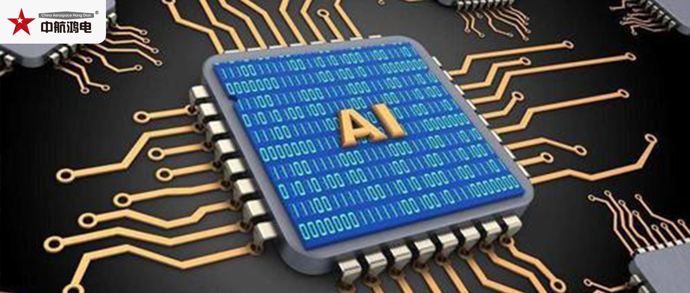 乱战中的AI芯片,创新与隐患谁更突出?